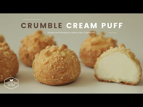 소보로 슈크림 만들기 : Crumble Cream Puff(Choux) Recipe : クランブルシュークリーム | Cooking Tree