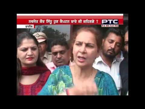 Defection in Punjab politics  | Vichar Taqrar | Nov 24, 2016