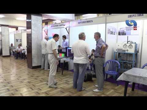 Инновационный форум в Одессе