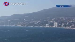 Сирия считает Крым неотъемлемой частью России