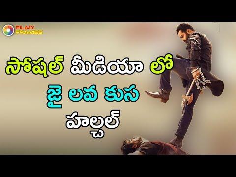 Video songs - Jr Ntr Jai Lava Kusa Minute To Minute Story Spreading Viral In Social Media  Filmy Frames