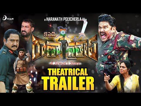Captain Rana Prathap Theatrical Trailer