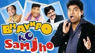 Video Bhavnao Ko Samjho [2010] HD - Johnny Lever - Kapil Sharma - Best Comedy Movie MP3, 3GP, MP4, WEBM, AVI, FLV Desember 2018