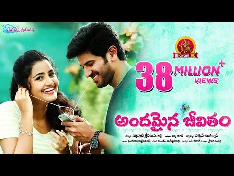 Andamaina Jeevitham Full Movie ll Latest Telugu Movies ll Dulquer Salman, Anupama Parameswaran