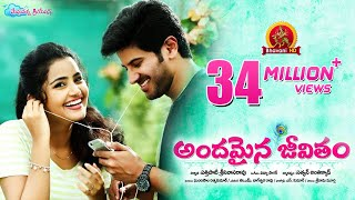 Video Andamaina Jeevitham Full Movie - Anupama Parameswaran - 2017 Latest Telugu Movies - Dulquer Salman MP3, 3GP, MP4, WEBM, AVI, FLV Maret 2018