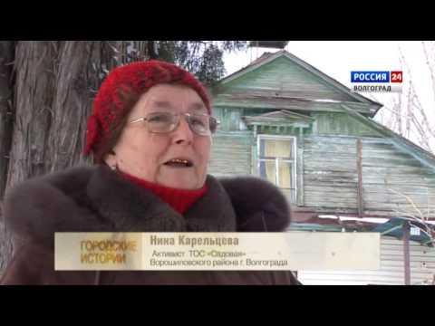 Максим Горький в Царицыне и Сталинграде