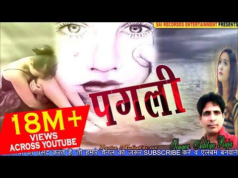 Video मौत को भी जीना सीखा दो - जख्मी दिल : Aditya Raja | HINDI SAD SONGS | Pyar Mohabbat का सबसे दर्द गीत download in MP3, 3GP, MP4, WEBM, AVI, FLV January 2017