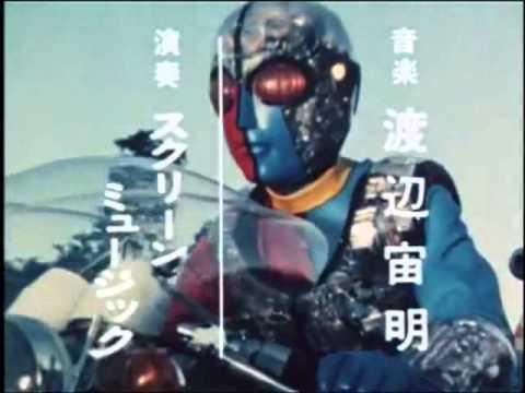 Kikaida 01 Opening Theme (видео)