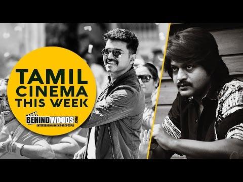 After-Ajith-it-is-Vijay-for-Daniel-Balaji-Tamil-Cinema-This-Week