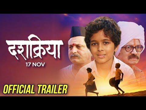 Dashakriya Movie Picture