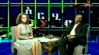 Asrat Haile - Arhibu Interview, Clip 4 Of 6
