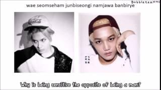 Taemin ft. Kai - Pretty Boy