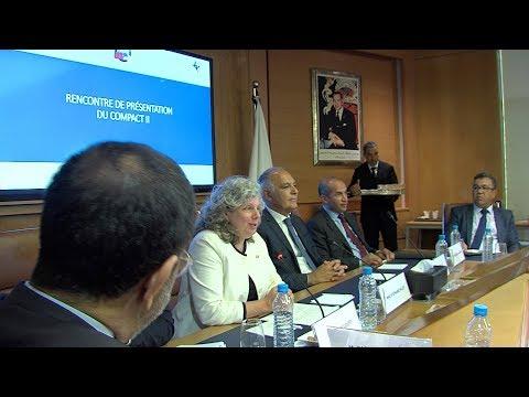 Casablanca: Présentation des opportunités du programme de coopération Compact II
