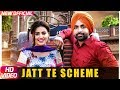 Jatt Te Scheme   Full Video   Jaskaran Grewal & Deepak Dhillon   Ginni Kapoor   Latest Punjabi Song