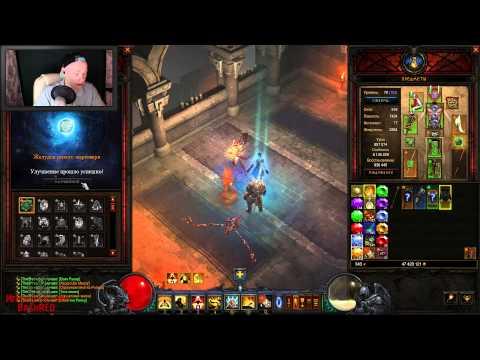Diablo III ROS - BashREO