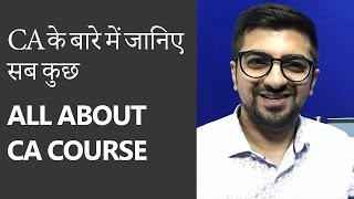 CA Neeraj Arora tells you about the Chartered Accountant in detail. An extremely important video for all aspirants. Download ...