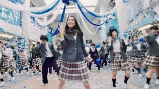 茅島みずきと760名の生徒が踊る青ダンス/ポカリスエットCM「ポカリ青ダンス魂の叫び」篇60秒