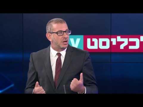 אלדד תמיר על היצוא הישראלי הגוסס לנגד עינינו