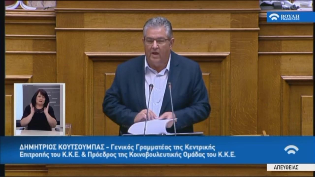 Δ.Κουτσούμπας (Πρ.Κ.Ο. ΚΚΕ)(Ενημέρωση για το Κυπριακό)(11/07/2017)