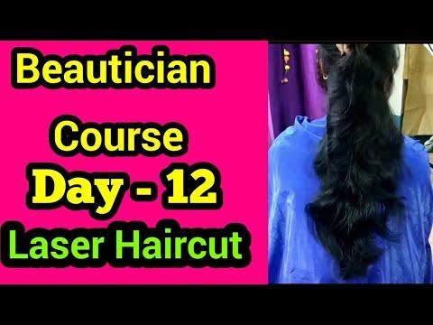 Beautician Course, Day-12  How to do Laser Haircut  Neha Beauty Hub