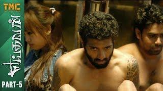 Yeidhavan Tamil Full Movie | Part 5 | Kalaiyarasan | Satna Titus | Sakthi Rajasekaran | TMC