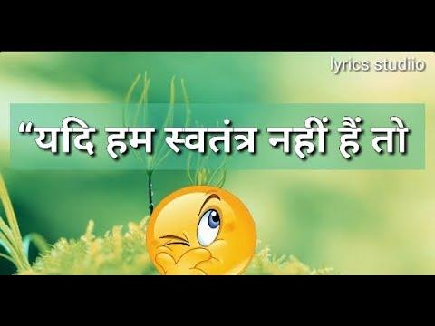 Whatsapp Status Video  Motivational Line's  Inspiring Quotes About Life..by lyrics studiio..