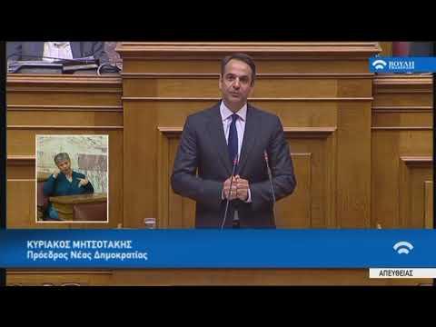 """Κυρ.Μητσοτάκης (Πρόεδρος ΝΔ)(Συζήτηση επί του πορίσματος για την υπόθεση """"NOVARTIS"""")(18/05/2018)"""
