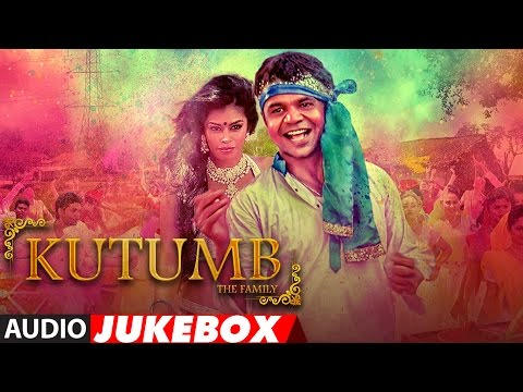 Kutumb Full Audio Album | Aloknath, Rajpal Yadav |