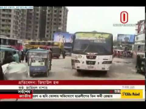 Below standard materials being used in road construction of Jessore (05-07-2015)