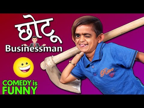 CHOTU Businessman | 2018 New Khandesh Comedy