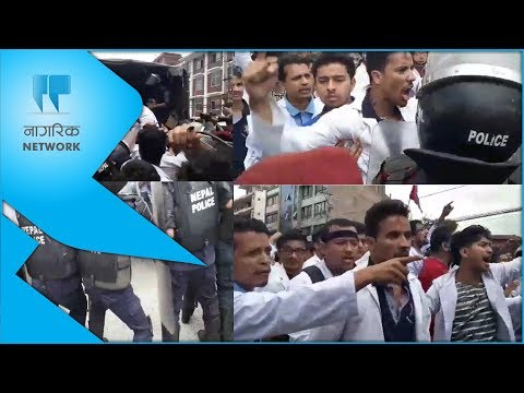(डाक्टर  र प्रहरीको घम्साघम्सी (Medical students protest in support of Dr. KC) - Duration: 2 minutes, 24 seconds.)