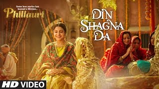 Nonton Din  Shagna  Da Video Song   Phillauri   Anushka Sharma  Diljit Dosanjh   Jasleen Royal Film Subtitle Indonesia Streaming Movie Download