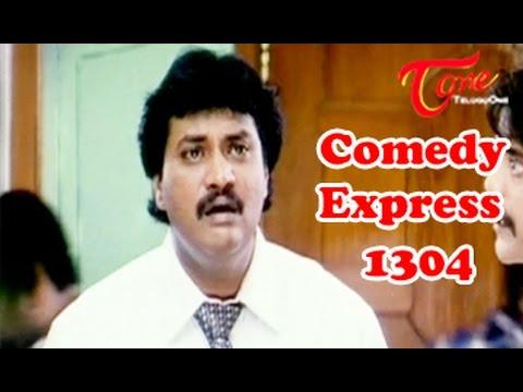 Comedy Express 1304 || Back to Back || Telugu Comedy Scenes