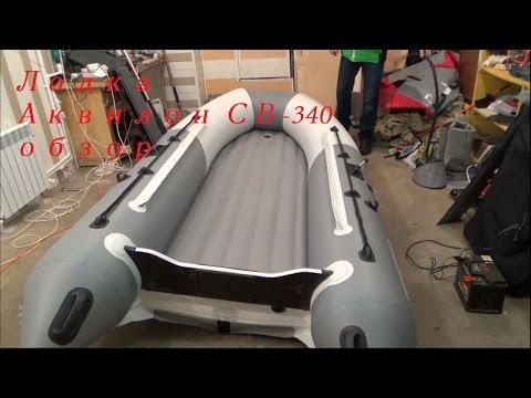 китайские лодки пвх видео