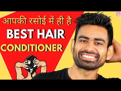 India का Best Hair Conditioner कौन सा है? | Fit Tuber Hindi