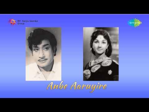 Anbe Aruyere