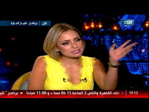 العرب اليوم - شاهد: ريم البارودي ترد على الفنانة سما المصري