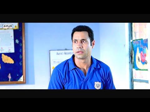punjabi - Niharika Sahni Productions Presents 'Phir Chalo School - Oh My Pyo Ji' - Releasing On 25th July, 2014 Starring : Binnu Dhillon, Babbal Rai, Jaswinder Bhalla,...