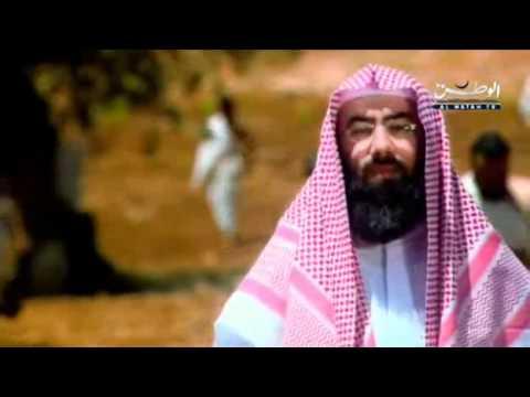 الشيخ نبيل العوضى - السيرة النبوية - الحلقة 22 / 30