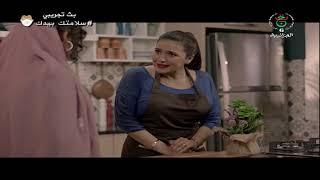 HD 15 برنامج الطبخ ألف بنة و بنة بطابع الدراما الفكاهية