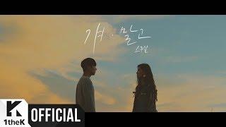 Video [MV] 20 Years of Age(스무살) _ Not Him(걔 말고) MP3, 3GP, MP4, WEBM, AVI, FLV Agustus 2018