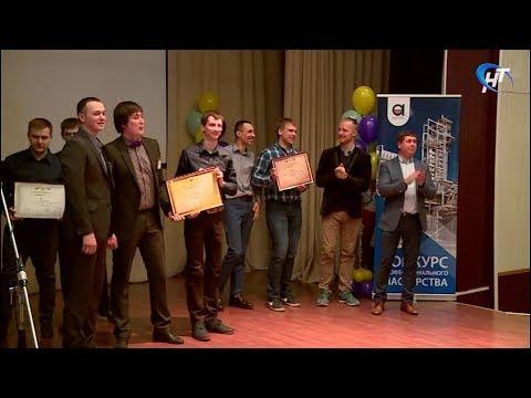 На «Акроне» подведены итоги конкурса профессионального мастерства