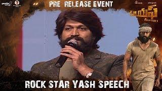 Rock Star Yash Speech | KGF (Telugu) Pre Release Event | Srinidhi Shetty | Prashanth Neel