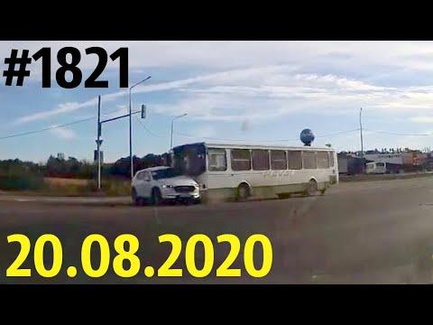 Новая подборка ДТП и аварий от канала Дорожные войны за 20.08.2020
