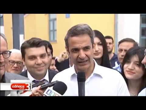 Περιοδεία Μητσοτάκη στην Πελοπόνησσο | 31/05/19 | ΕΡΤ