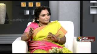 Tamilisai Soundararajan(Tamil Nadu BJP President) in Agni Paritchai (22-11-2014)