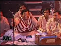 Nusrat Fateh Ali Khan -  Mast Nazron Se - Digbeth part 1/4