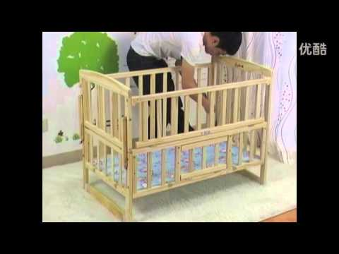 Baby Cot Assembly Video Instruction