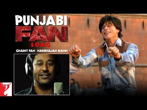 Ghaint Fan (OST by Harbhajan Mann)