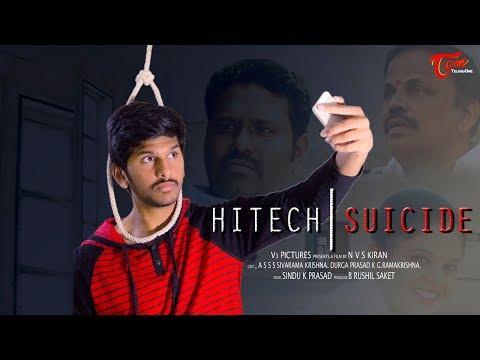 HITECH SUICIDE